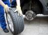 Когда необходимо менять шины?