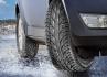 Качественные шины — залог безопасности